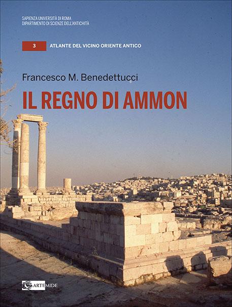 Il Regno di Ammon Cover