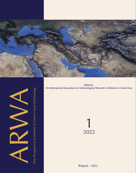 Arwa Journal Cover